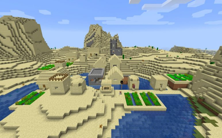 пустынная деревня